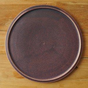 蓮尾寧子 / 深紫 リムプレート 22