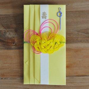 OTUTUMI・ご祝儀袋  / - Hana -(Yellow)