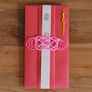 OTUTUMI・ご祝儀袋 / - iwai -(Red x Pink)