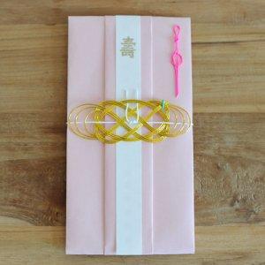 OTUTUMI・ご祝儀袋 /  - iwai -(Pink x Gold)