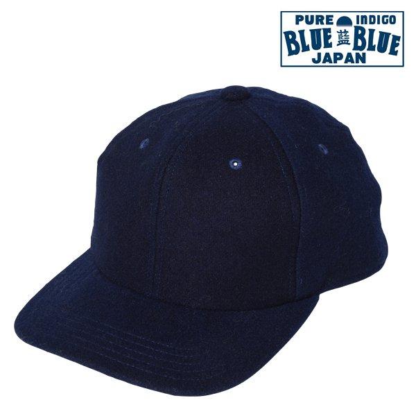 【BLUE BLUE JAPAN】インディゴ テゾメ メルトン クラシカル ベースボールキャップ