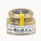 山田の牡蠣くん 大西ファーム バーニャカウダ漬け(小瓶)
