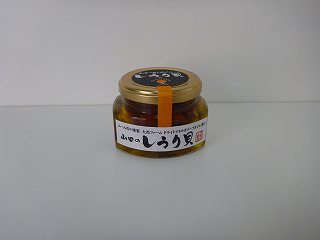山田のしうり貝 大西ファーム ドライトマト漬け(小瓶)