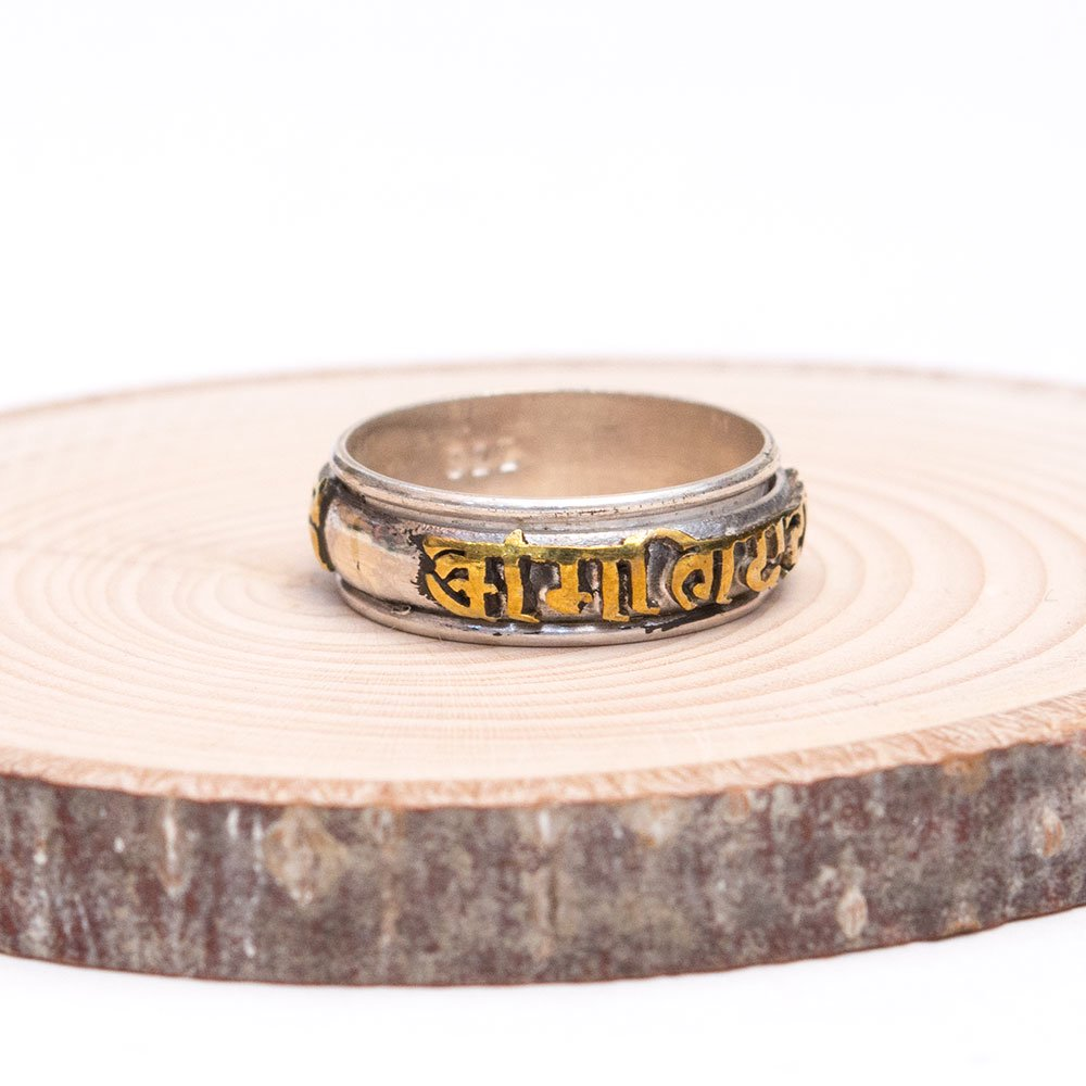 チベット密教梵字の回転リング(指輪)