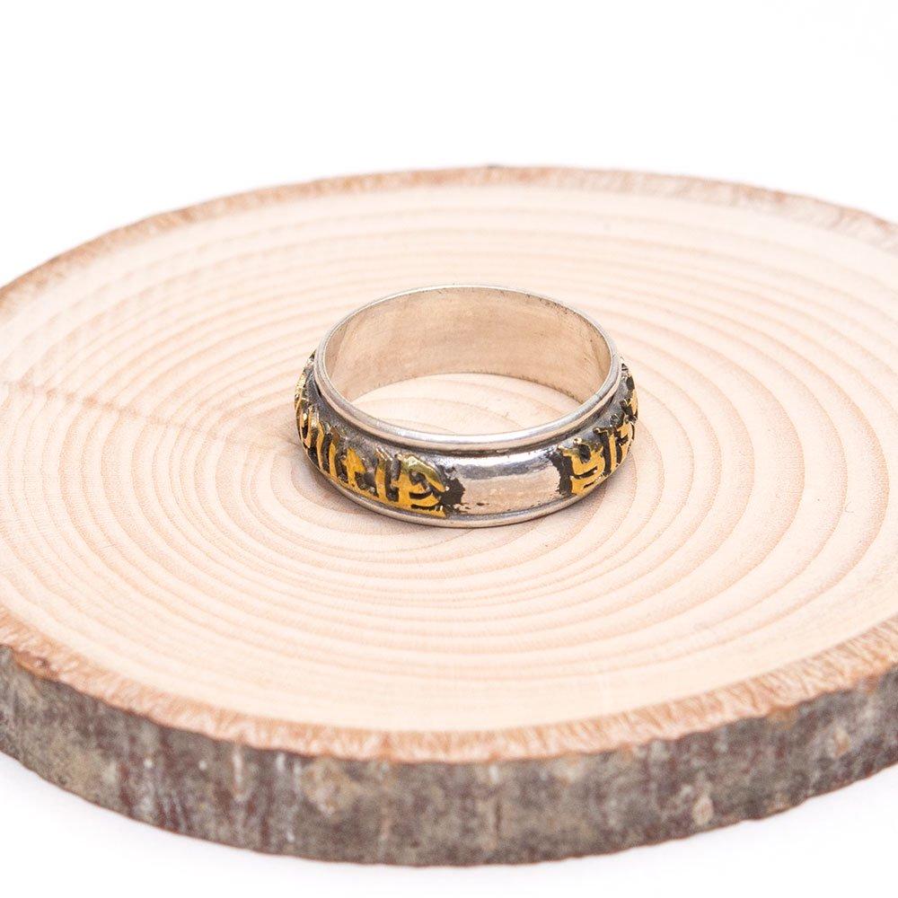 画像2:チベット密教梵字の回転リング(指輪)