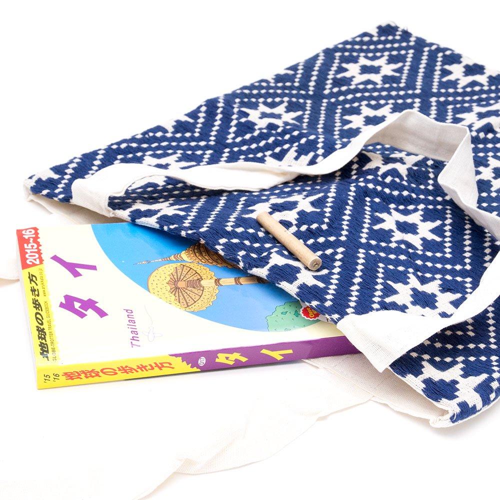 画像2:ラオ族刺繍 トートバッグ