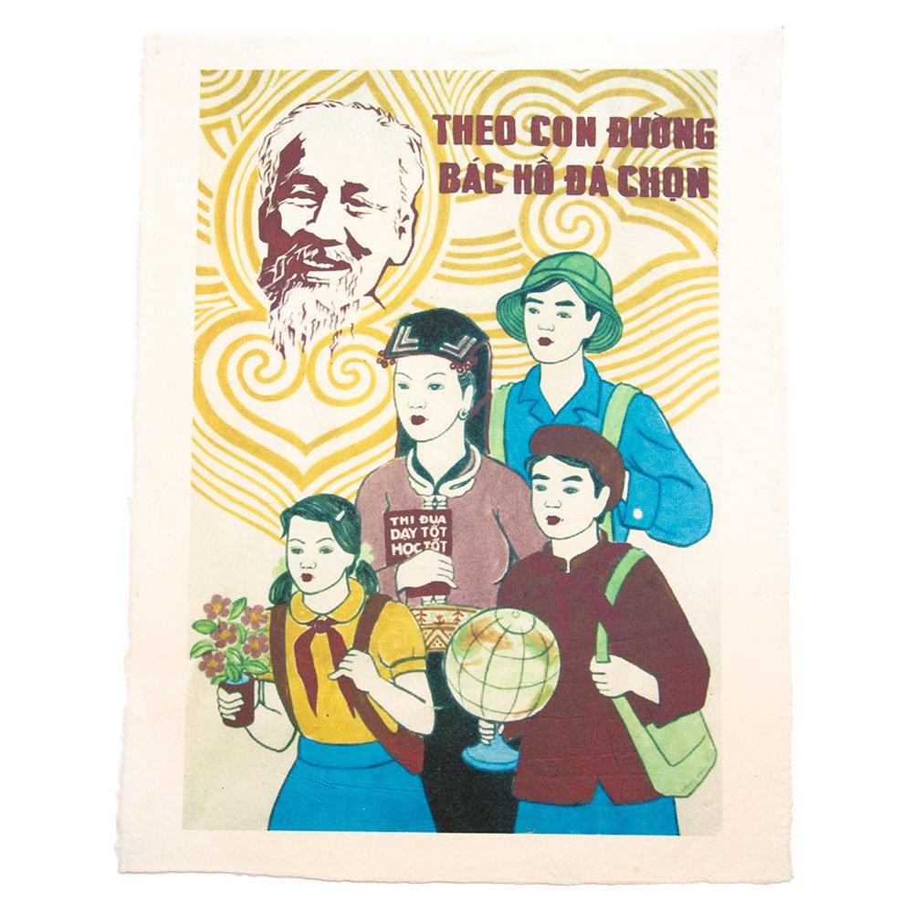 ベトナム プロパガンダアート ポスター(B)