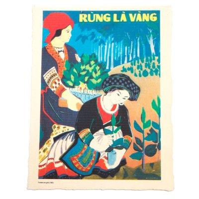 ベトナム プロパガンダアート ポスター(C)