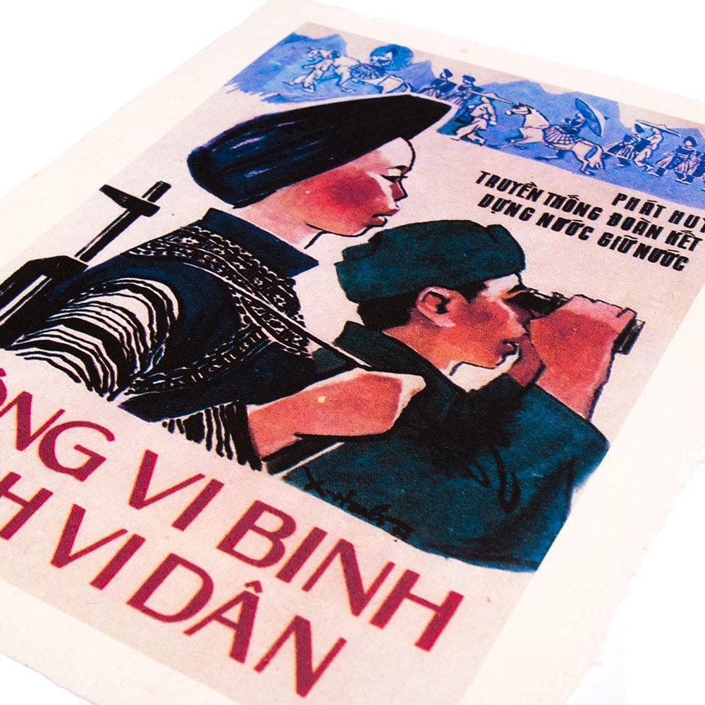 ベトナム プロパガンダアート ポスター(E)