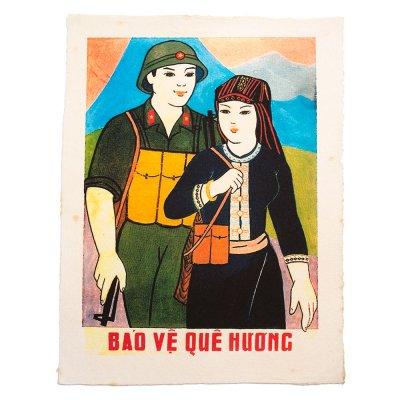 ベトナム プロパガンダアート ポスター(F)