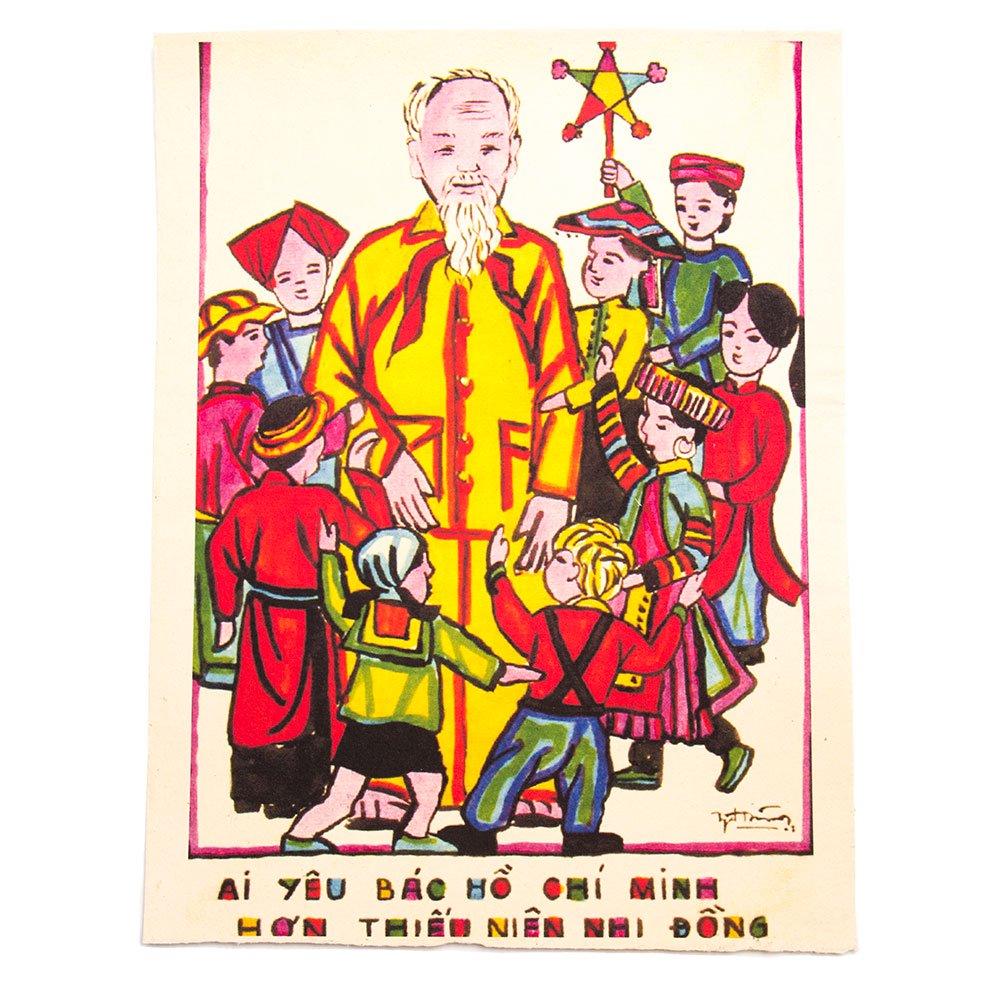 ベトナム プロパガンダアート ポスター(G)
