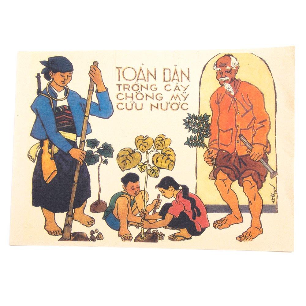 ベトナム プロパガンダアート ポスター(H)