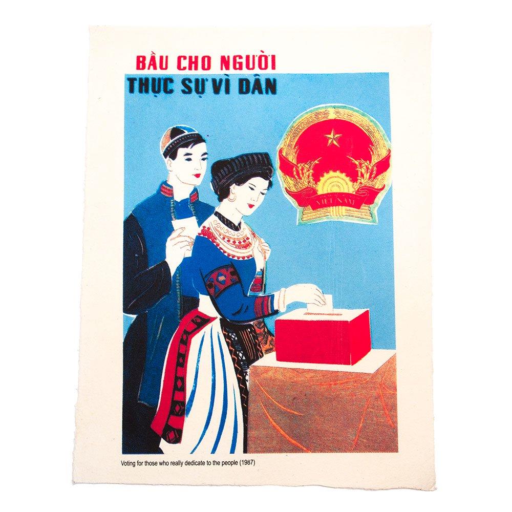 ベトナム プロパガンダアート ポスター(I)