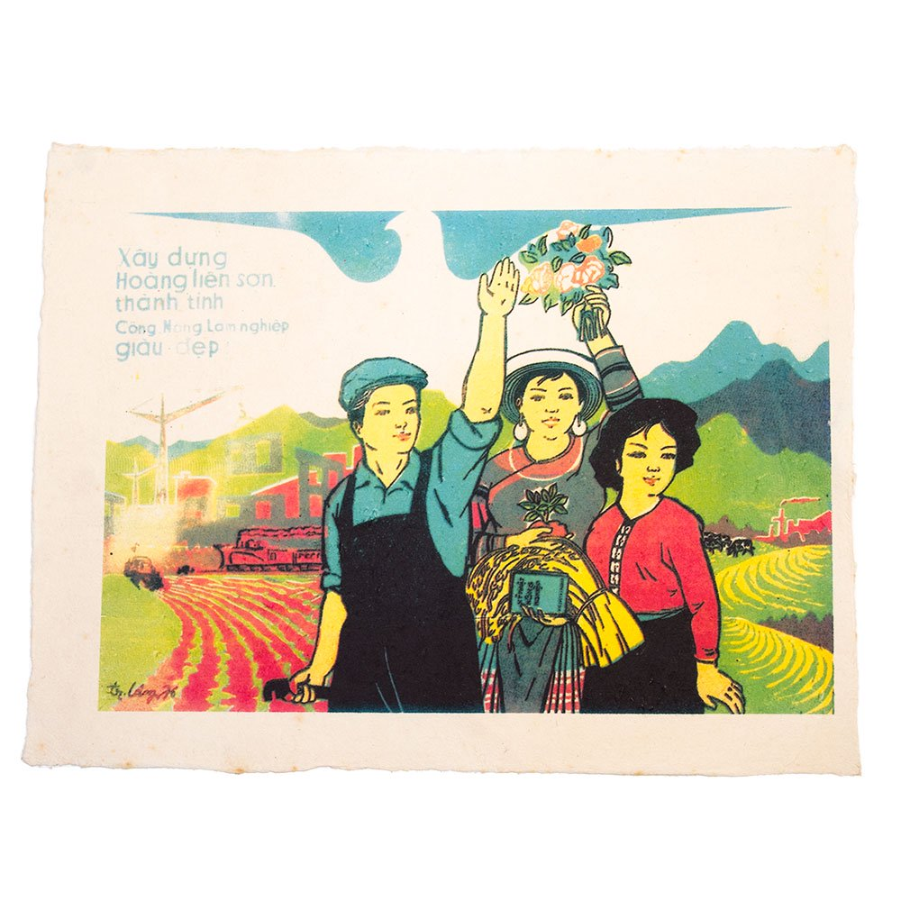 ベトナム プロパガンダアート ポスター(J)