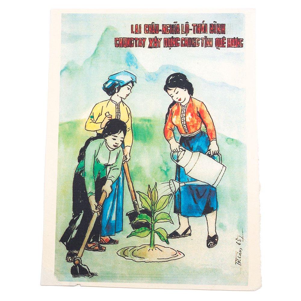 ベトナム プロパガンダアート ポスター(K)