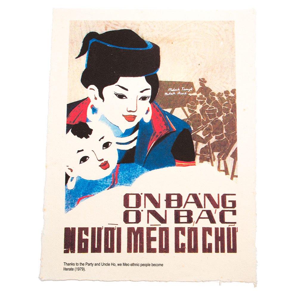 ベトナム プロパガンダアート ポスター(N)