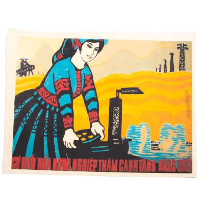 ベトナム プロパガンダアート ポスター(O)