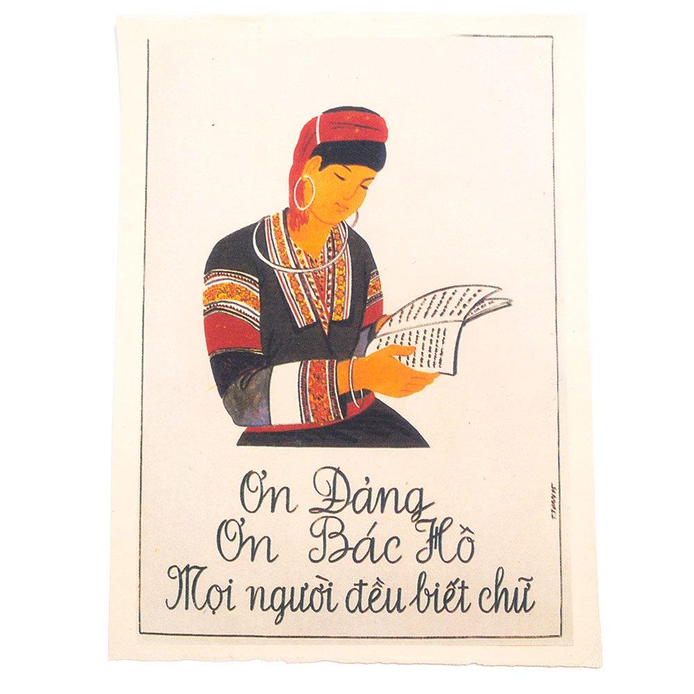 ベトナム プロパガンダアート ポスター(Q)