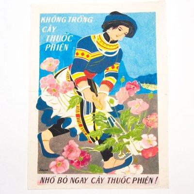 ベトナム プロパガンダアート ポスター(T)