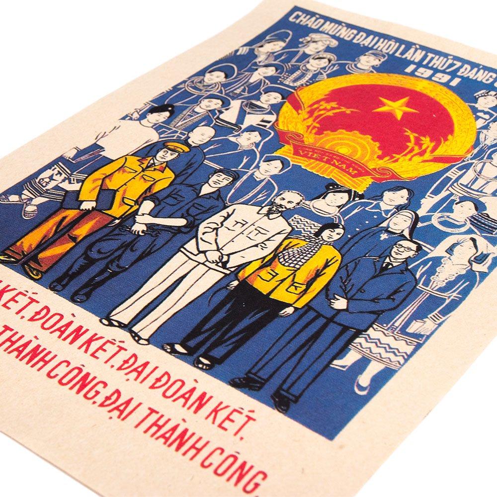ベトナム プロパガンダアート ポスター(U)