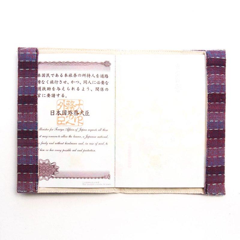 ベトナム ターイ族 手織り パスポートカバー(A)