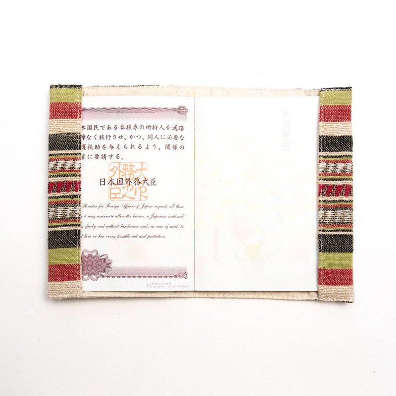 ベトナム ターイ族 手織り パスポートカバー(B)
