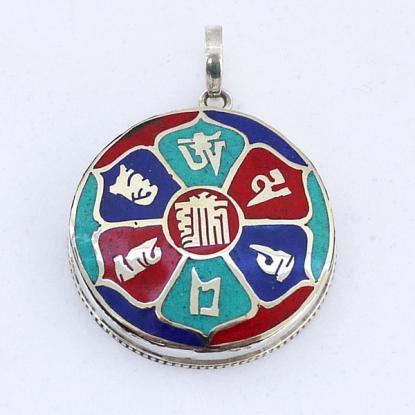 【チベット民族 カーラチャクラアクセサリー】時輪 真言 シルバー925 エスニックペンダントトップ