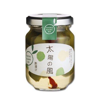 「太陽の風」自家栽培手摘み・国産オリーブ酢漬け