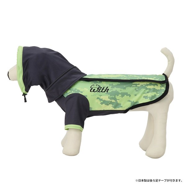 【Active Wan】雨でも風でも安心ウエア小型犬用デジタルカモフラージュ (メーカー直送商品)