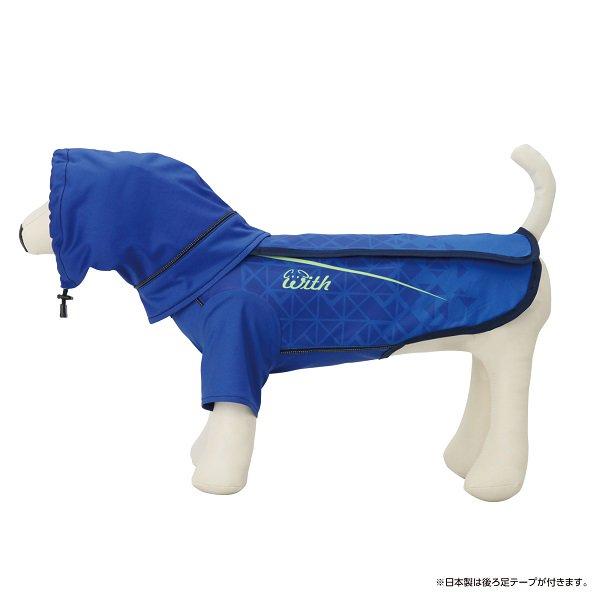 ★新発売★【Active Wan】雨でも風でも安心ウエア小型犬用スポーティトライアングル (メーカー直送商品)