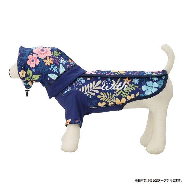 ★新発売★【Active Wan】雨でも風でも安心ウエア小型犬用ファンリゾート (メーカー直送商品)