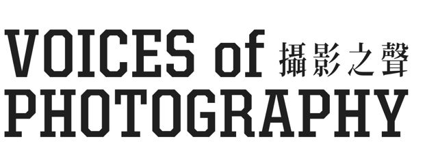 VOICES OF PHOTOGRAPHY 撮影之聲