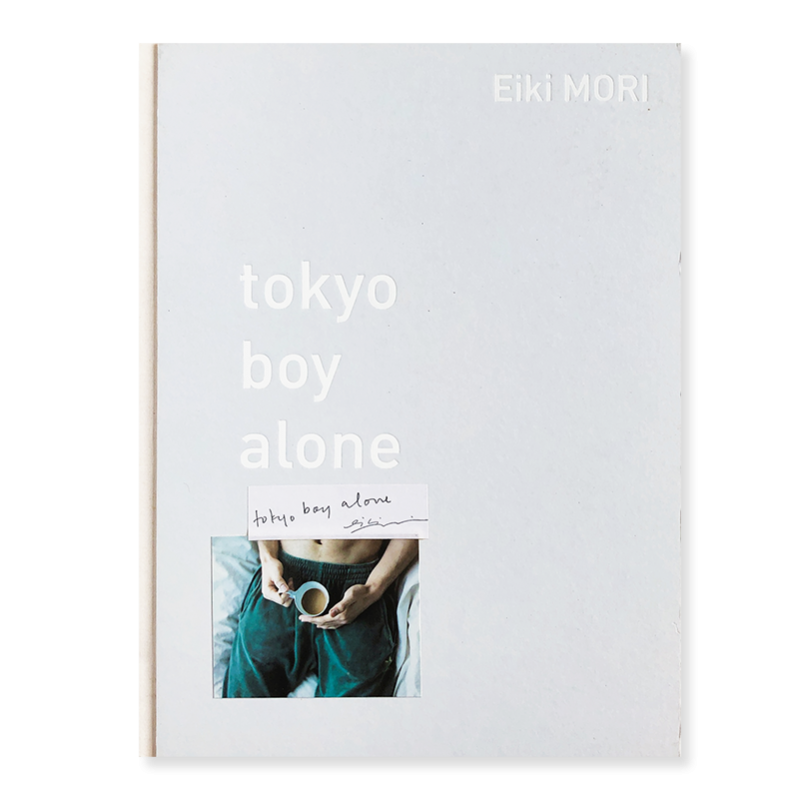 tokyo boy alone by Eiki Mori (a coffee cup cover) INSIDE-OUT 01 *signed