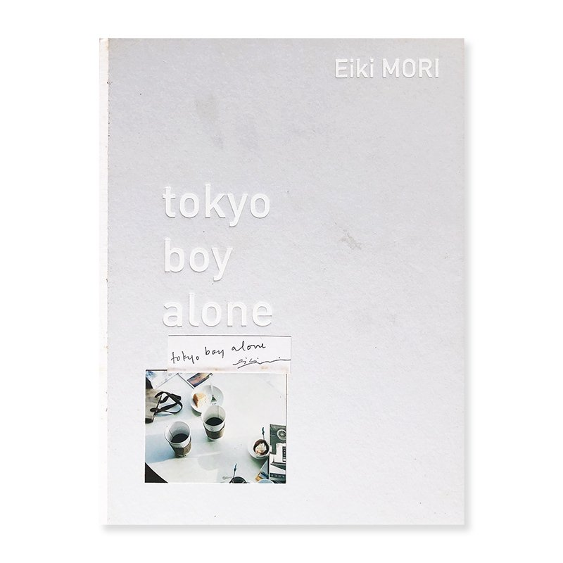 tokyo boy alone by Eiki Mori (two cups cover) INSIDE-OUT 01 *signed
