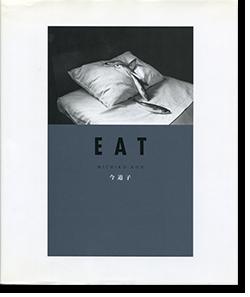 EAT Michiko Kon 今道子 写真集