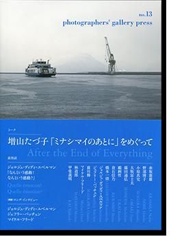 photographers' gallery press no.13 増山たづ子「ミナシマイのあとに」をめぐって