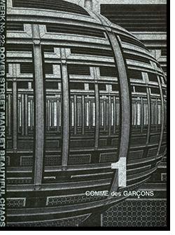 COMME des GARCONS × WERK 2016 No.1 DM コム デ ギャルソン