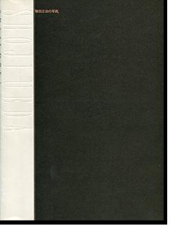 植田正治の写真 展覧会カタログ SHOJI UEDA catalogue of Shoji Ueda exhibition