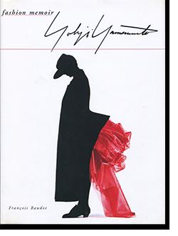 YOHJI YAMAMOTO fashion memoir Francois Baudot ヨウジ・ヤマモト 写真集