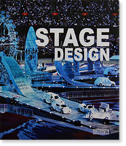 STAGE DESIGN Artpower International Publishing ステージ・デザイン
