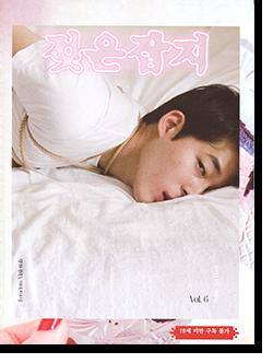 ZUZNZAAPZI Vol.6 2016 Femdom & Malesub 젖은잡지 Vol.6 濡れた雑誌 第6号