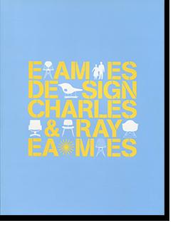 EAMES DESIGN CHARLES & RAY EAMES イームズ・デザイン展 カタログ