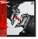 SHINKANSEN☆RS メタルマクベス パンフレット&DVD METAL MACBETH 2 Pamphlets & Special DVD