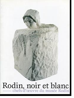 ロダン 創造の秘密 白と黒の新しい世界 Rodin, noir et blanc