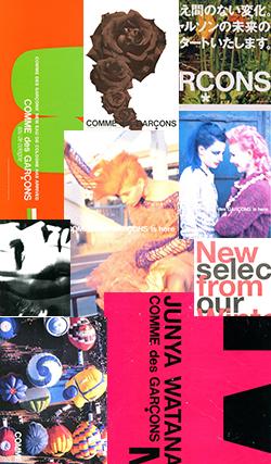 COMME des GARCONS 36 pieces of Ephemera set コム デ ギャルソン 印刷物(エフェメラ) 36点セット