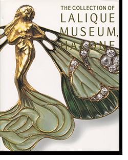 箱根ラリック美術館 コクレション選 THE COLLECTION OF LALIQUE MUSEUM, HAKONE