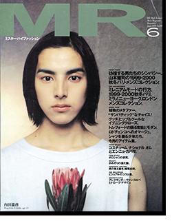 ミスター・ハイファッション 1999年6月号 MR.High Fashion vol.90 内田滋啓