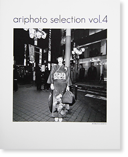 ariphoto selection vol.4 ARIMOTO SHINYA 有元伸也 写真集