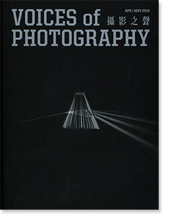 VOICES OF PHOTOGRAPHY 撮影之聲 ISSUE 18 撮影書作為方法 PHOTOBOOK AS METHOD