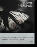 安井仲治 写真集 Nakaji YASUI Photographer 1903-1942